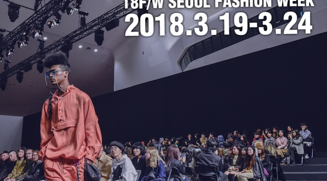 Did You Miss It!!! 2018 F/W NOHANT (노앙) #서울패션위크 Seoul Fashion Week
